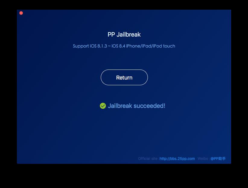 how to save pdf on ipad ios 11