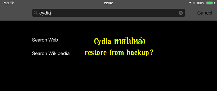 Cydia-gone-after-restore-from-backup-01.png