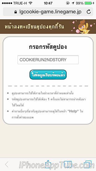 Code coupon line cookie run 2nd story