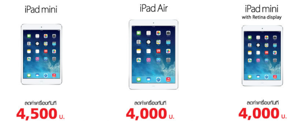 truemove-ipad-sale