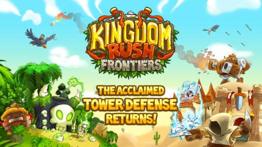 rush-frontiers-1