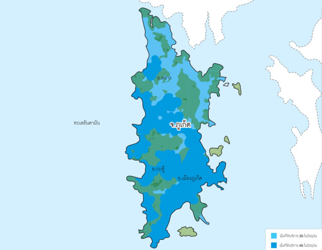 4g-dtac-phuket-coverage