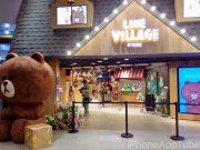 รีวิว line village store