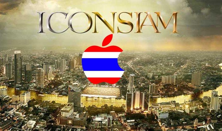 apple store thailand icon siam